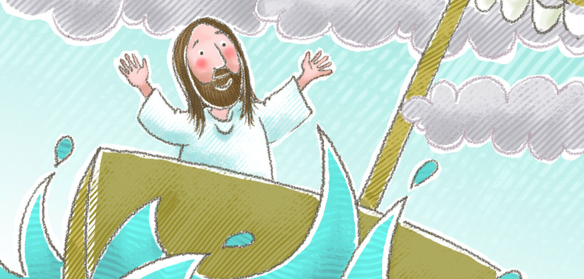 The Storm On Sea Of Galilee